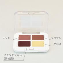 リップパレット 4色/1.4ml
